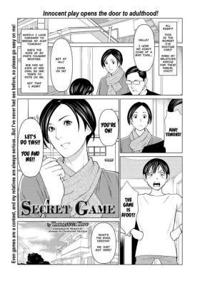 [Takasugi Kou][Himitsu no Shobu|The Secret Game](COMIC Masyo 2021-04)[English] [MisterJ167] [Decensored][Digital]