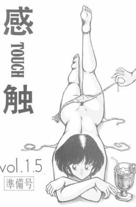 Kanshoku Touch vol.1.5