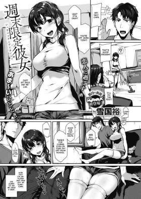 Shuumatsu Gentei Kanojo | Weekend Limited Girlfriend