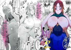 Toriko no Haha 2| Captured Mama 2