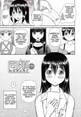 Why I Became a Pervert 4-6