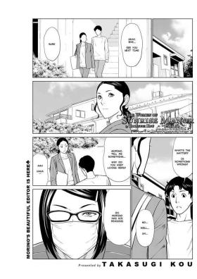 Hinodesou no Onna-tachi | Women of Sunrise Manor Ch. 4