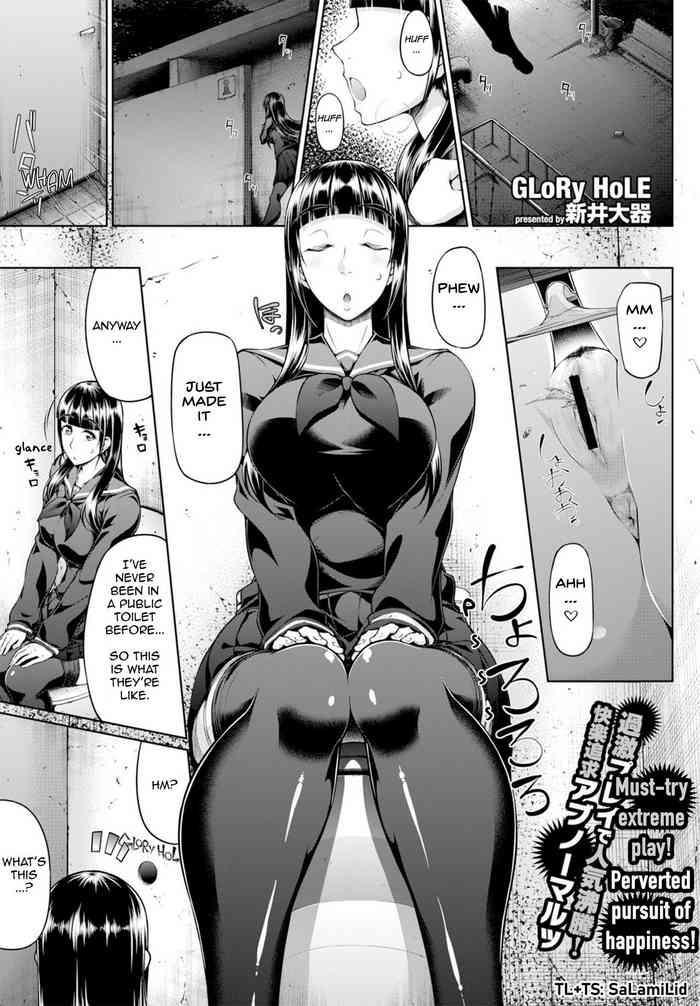 Glory hole hentai