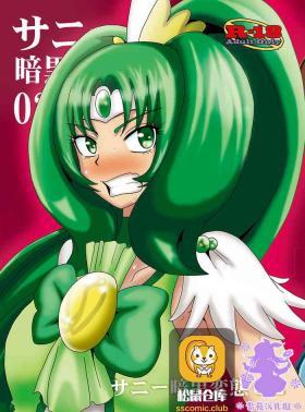 Sunny Ankoku Hentai 02