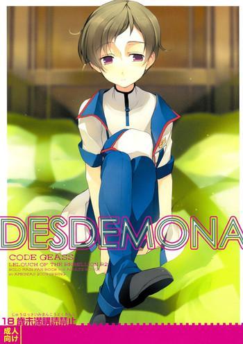 Webcamshow Desdemona - Code geass Sextoy
