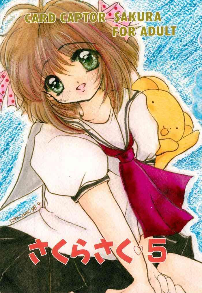 Sakura Saku 5