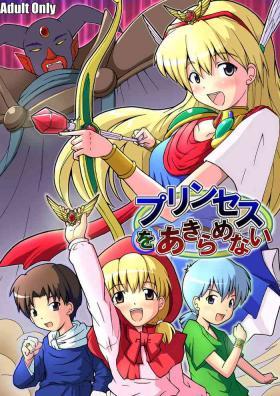 Princess o Akiramenai