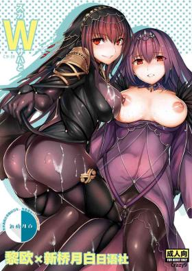 C9-39 W Scathach to