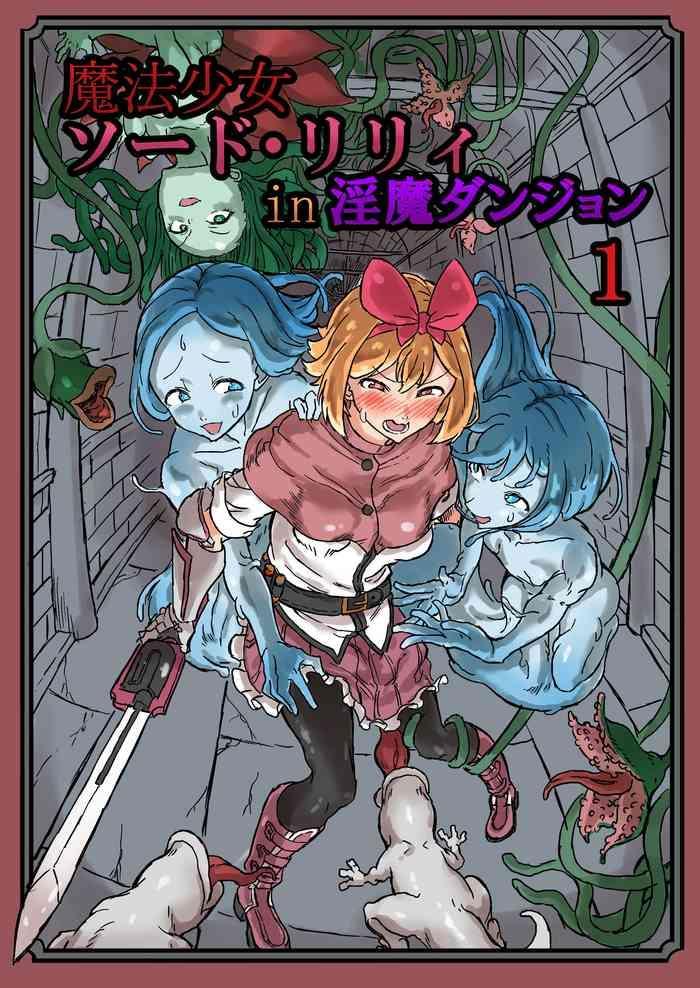 Futanari Mahou Shoujo Sword Lily in Inma Dungeon