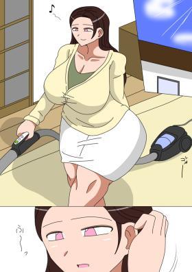 Musuko o Motomete Haha wa Naku