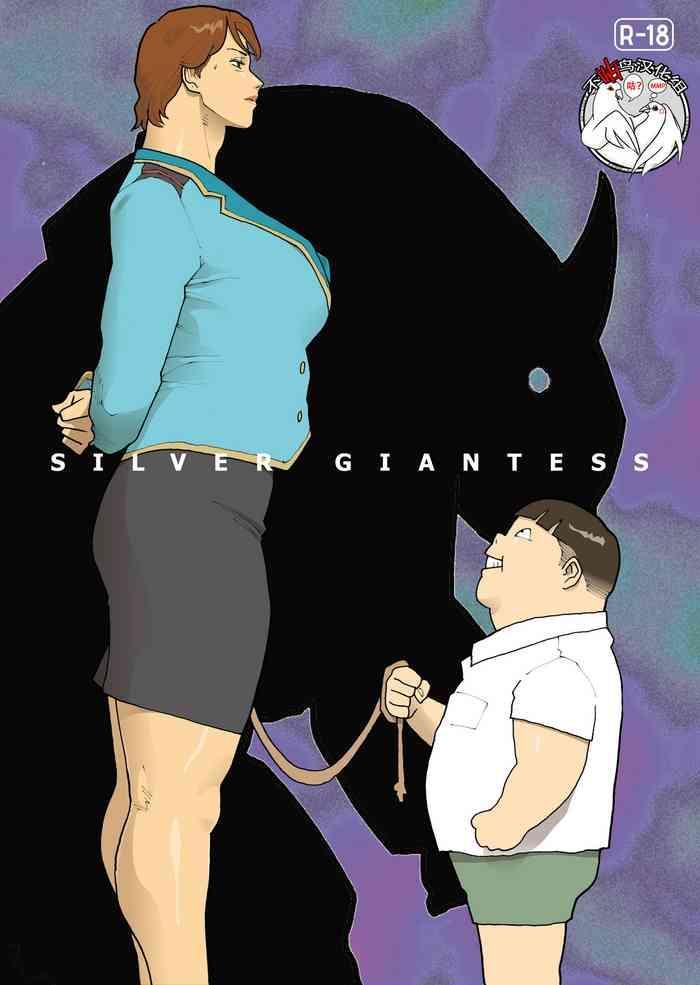 SILVER GIANTESS 3.5