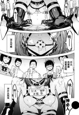 Meat urinal installation method 2 <In the case of female teacher Saejima Kaori>COMIC Mugen Tensei 2018-09 中文翻译