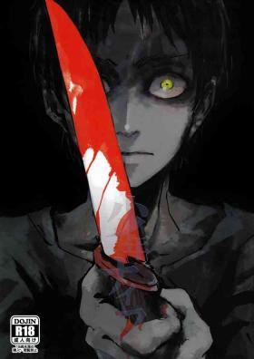 Shonen Knife「少年的刀」