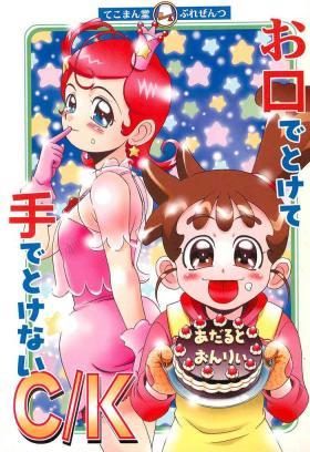 Okuchi de Tokete Te de Tokenai C/K