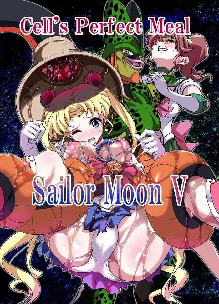 Cell no Esa Ext. Sangetsuhen | Cell's Perfect Meal: Sailor Moon V