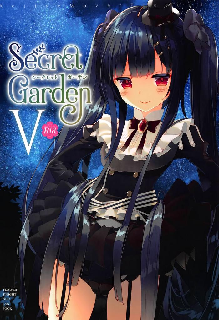 Secret Garden V