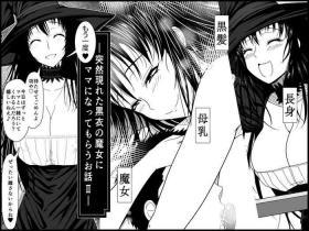 Totsuzen Arawareta Kurogo no Majo ni Mou Ichido Mama ni Natte Morau o Hanashi 2