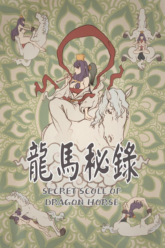 Secret Scroll of Dragon Horse