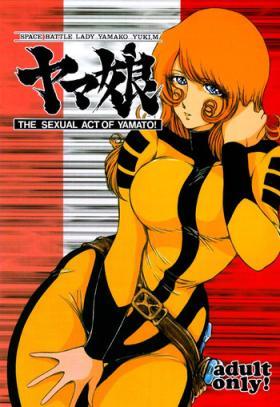 Yamako Space Battle Lady Yamako Yuki M - The Sexual Act of Yamato!