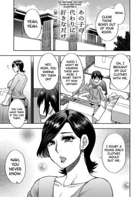 Anoko no Kawari ni Sukinadake Ch. 1 | Do Anything You Like To Me In Her Place Ch. 1
