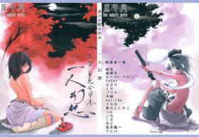 "Touhou Jii Goudoubon ""Hitori Gensou"""