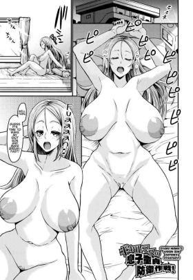 Gyaru Mama No Musuko Doutei Bouei Sakusen! | Gyaru Mama's Virgin Son Defence Strategy!