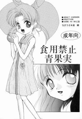 Shokuyou Kinshi Ao Kajitsu