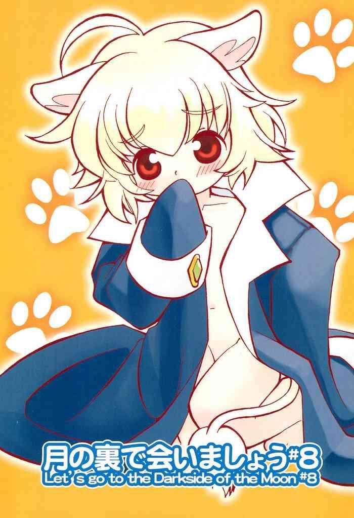 Tsuki no Ura de Aimashou #8 - Let's go to the Darkside of the Moon #8