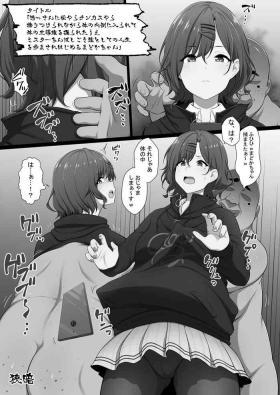 Kitana ssan ni aka yara chinkasu yara suritsuke rarenagara karada no uchigawa ni haira rete karada no shudōchan