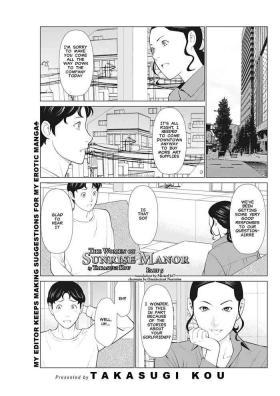 Hinodesou no Onna-tachi | Women of Sunrise Manor Ch. 5