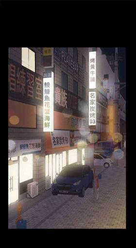 KTV情人 1-102