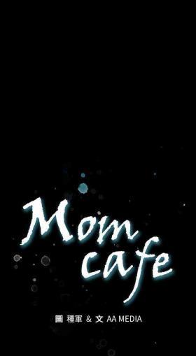 Mom cafe 1-72