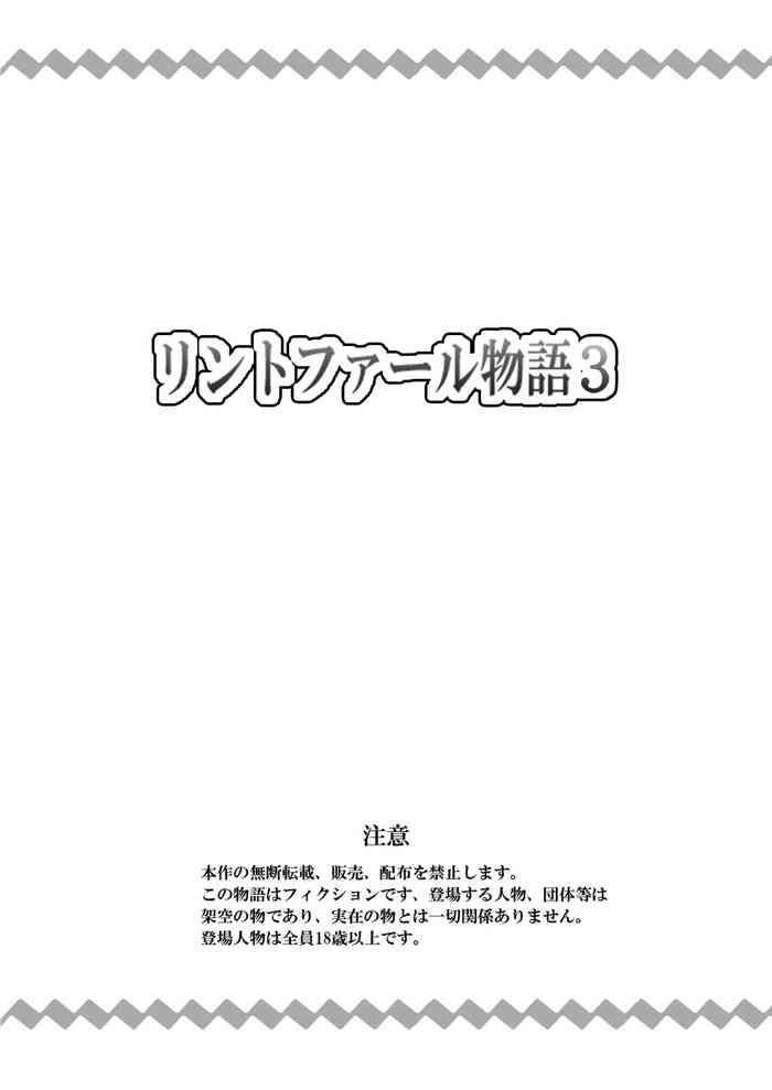 Anal Gape Rintofaru Story 3 - Original Gay Dudes