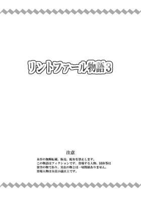 Rintofaru Story 3