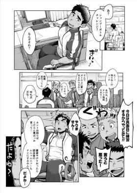 Imasara Shampoo Bottle Challenge o Suru Suieibu Coach no Manga