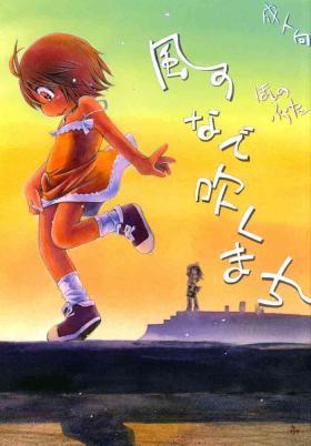Kaze no Nade Fuku Machi | A Windswept Town