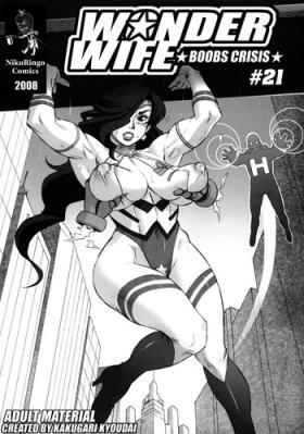Wonder Wife: Boobs Crisis #21