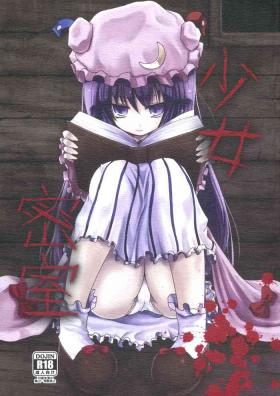 Shoujo Misshitsu | A Girl's Secret Room
