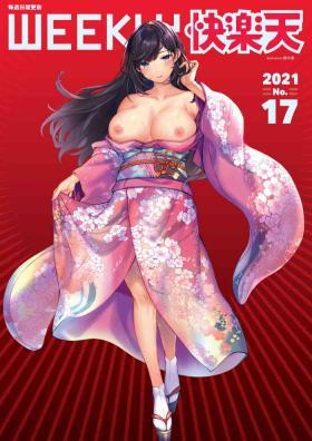 WEEKLY Kairakuten 2021 No.17