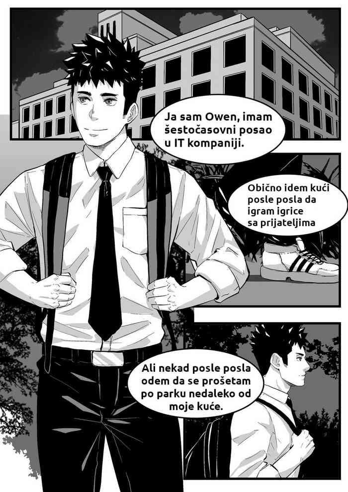 Maorenc - 5 July Bonus Comic