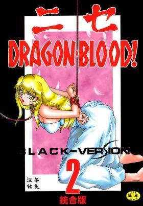 Nise DRAGON BLOOD! 2