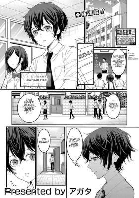Boku no Otona ShokugyoMy Adult Work Experience Ch. 1-7
