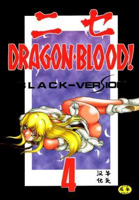 Nise DRAGON BLOOD! 4