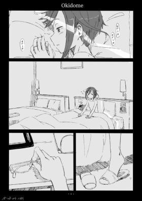Okinami-chan Manga