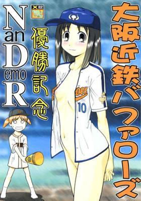Osaka Kintetsu Buffalos Yuushou Kinen Nan Demo R