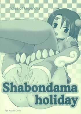 Shabondama holiday