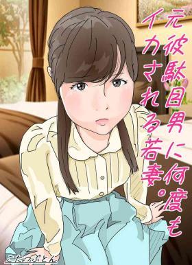Motokare Dameo ni Nandomo Ikasareru Wakazuma