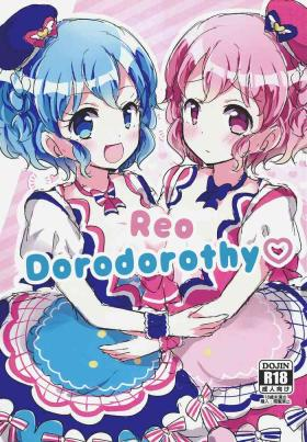 Reo Dorodorothy