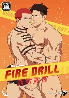 Fire Drill! 消防演習!