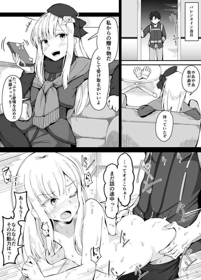 Reines Shishou Valentine Hen